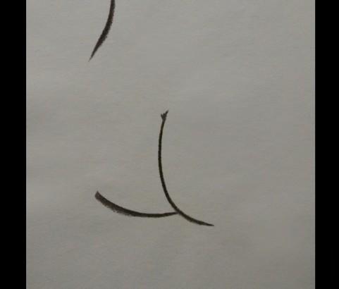 Erotico-Alphabet : Q
